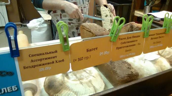 «Хлеб – это открытие». Пекарь из Сан-Франциско угощает нижегородцев домашней выпечкой 3