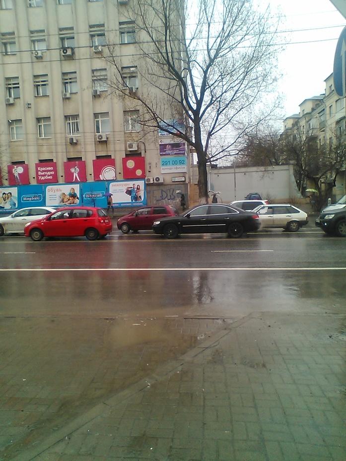 Непогода в Ростове парализовала движение ФОТО 1