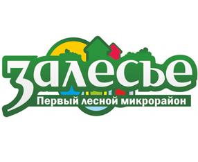 ЖК «Залесье» 1