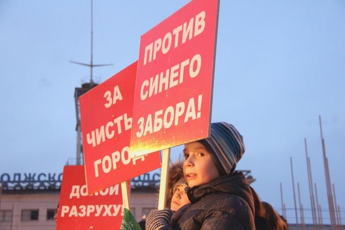 «Долой разруху!». В центре Нижнего Новгорода прошёл митинг против беспорядка 8