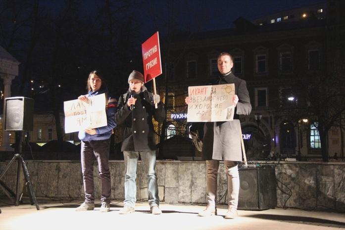 «Долой разруху!». В центре Нижнего Новгорода прошёл митинг против беспорядка 5