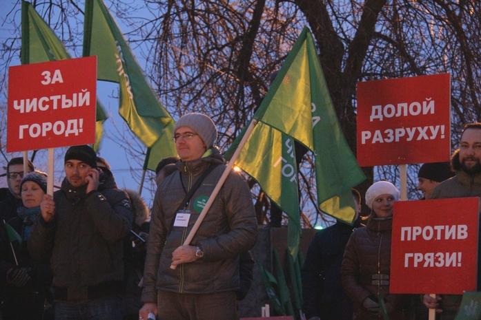 «Долой разруху!». В центре Нижнего Новгорода прошёл митинг против беспорядка 3