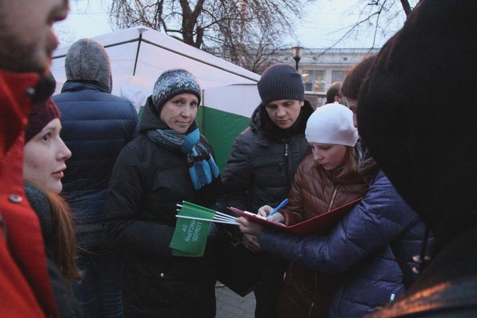 «Долой разруху!». В центре Нижнего Новгорода прошёл митинг против беспорядка 1