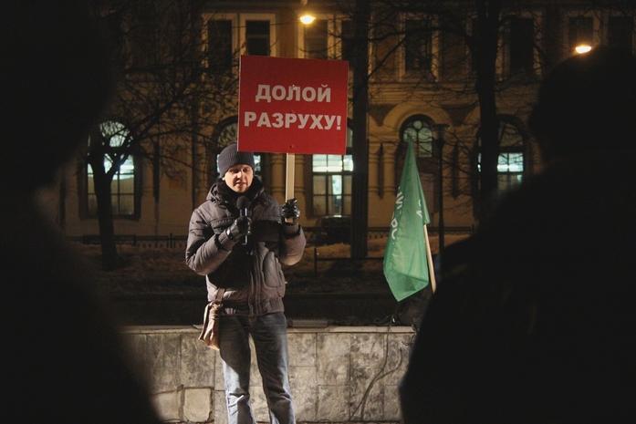 «Долой разруху!». В центре Нижнего Новгорода прошёл митинг против беспорядка 7
