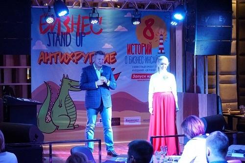 Красноярские бизнесмены поделились историями успешного неуспеха  6