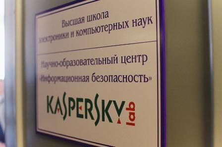 Южно-Уральский университет подготовит профессионалов по кибербезопасности  1