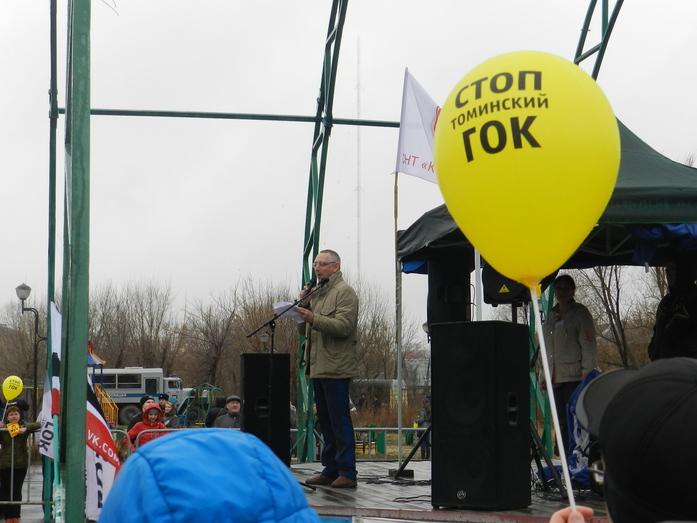 В Челябинске на митинге против ГОКа выступил Алексей Навальный 6
