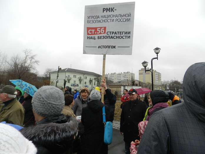В Челябинске на митинге против ГОКа выступил Алексей Навальный 1