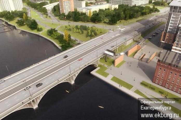 Мэрия Екатеринбурга ищет подрядчиков для реконструкции Макаровского моста 1