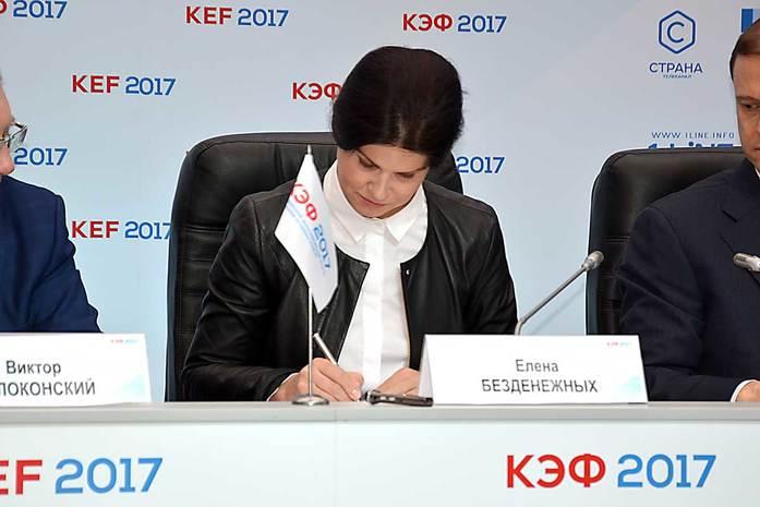 Жизнь после хартии: что конкретно будет сделано в Красноярском крае для экологии   1