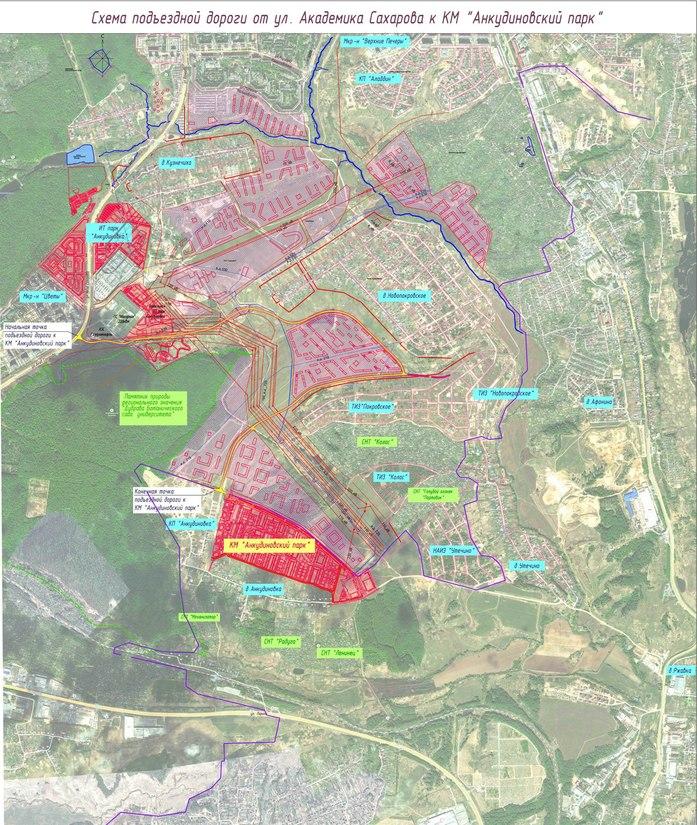 Новая дорога свяжет два строящихся микрорайона в Нижнем Новгороде 1