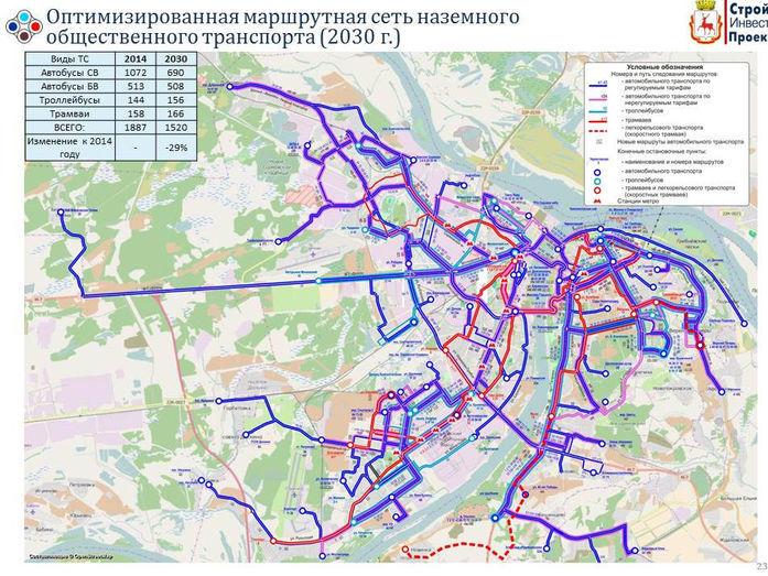 Темы недели в обзоре DK.RU. +23 маршрута, новая Сенная и беспредел на концерте Макаревич 1