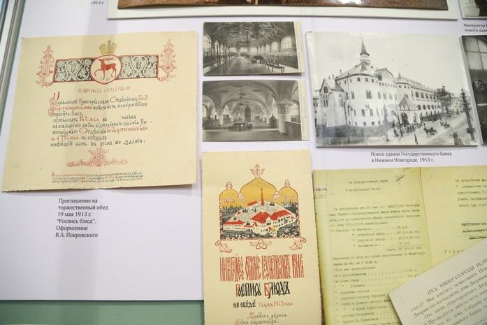 Что хранится в музее Волго-Вятского ГУ Банка России. Фоторепортаж  15