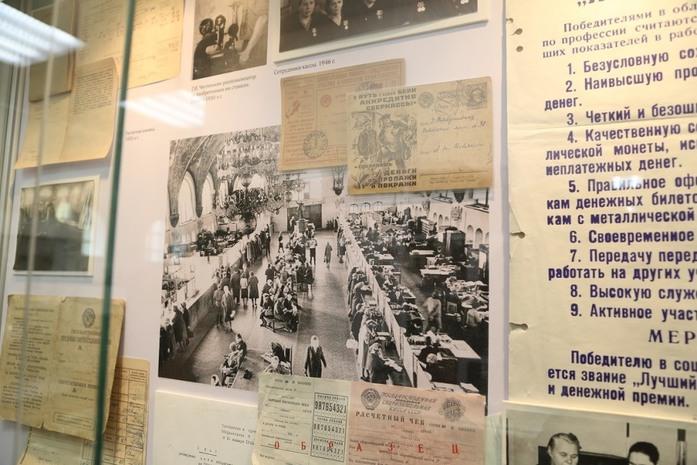 Что хранится в музее Волго-Вятского ГУ Банка России. Фоторепортаж  16