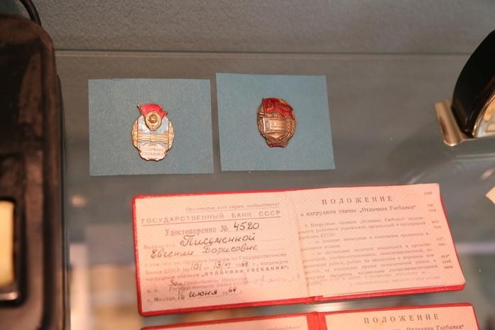 Что хранится в музее Волго-Вятского ГУ Банка России. Фоторепортаж  19