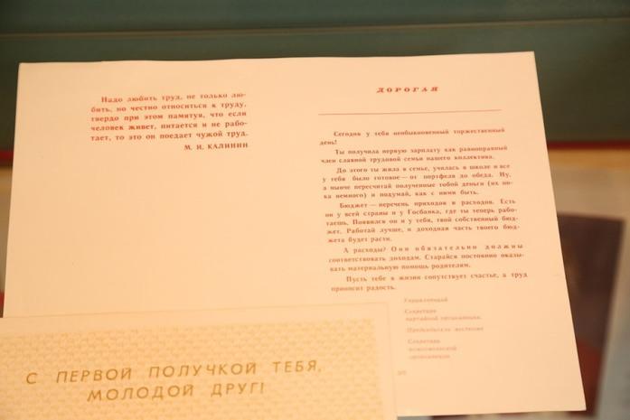 Что хранится в музее Волго-Вятского ГУ Банка России. Фоторепортаж  22