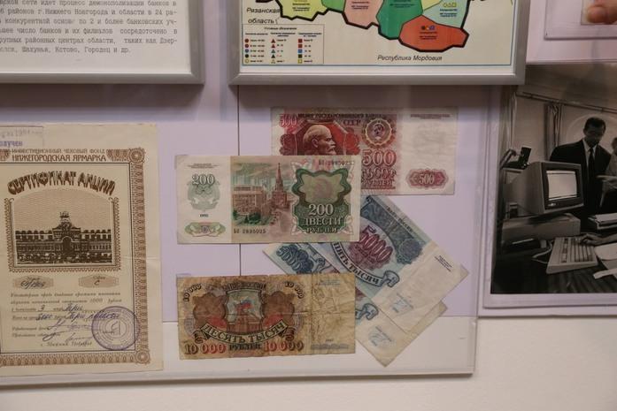 Что хранится в музее Волго-Вятского ГУ Банка России. Фоторепортаж  23