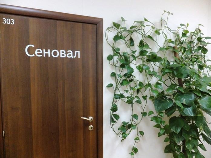 Как работают и отдыхают в Яндексе. Фоторепортаж из нижегородского офиса 5