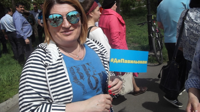 Митинг против сноса павильонов прошел в Красноярске 1