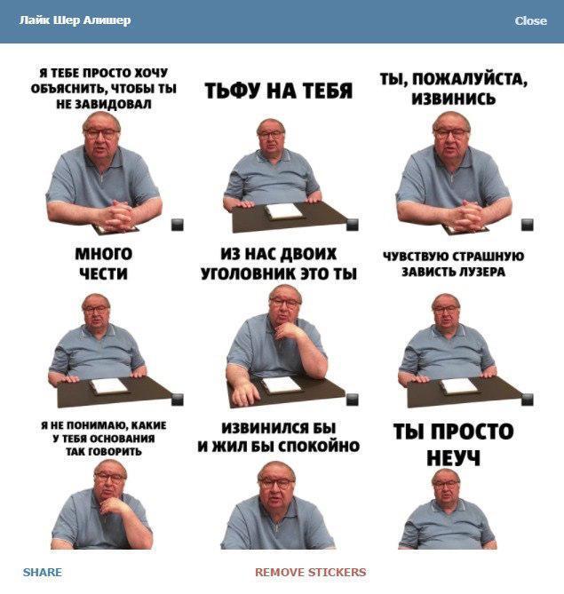 «За это Ходорковский в 2003 г. сел на 10 лет»: Навальный — о первых миллионах Усманова 2