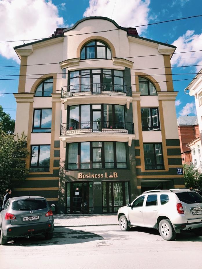 В Новосибирске откроют беспрецедентную площадку для бизнеса 1