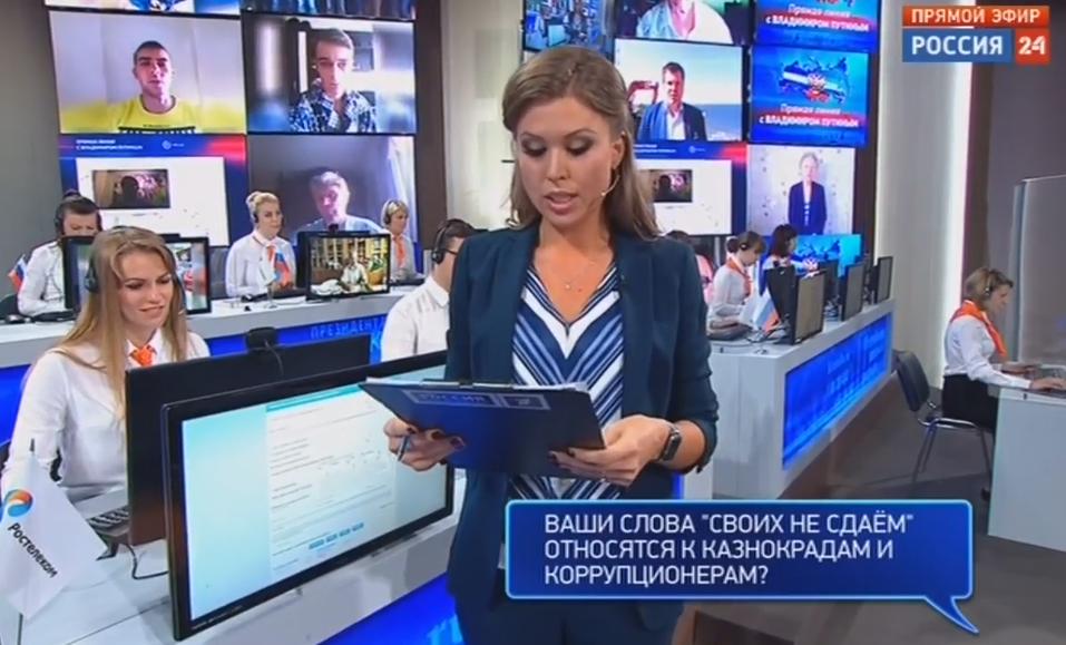 «Прямая линия» с Путиным 2017. Как президент отвечает на вопросы граждан: онлайн 2