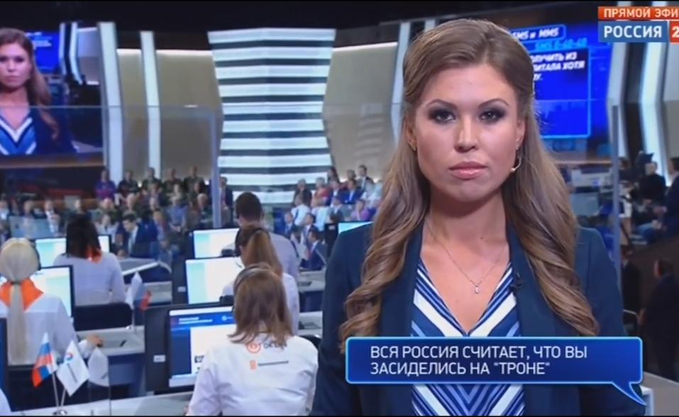 «Прямая линия» с Путиным 2017. Как президент отвечает на вопросы граждан: онлайн 1
