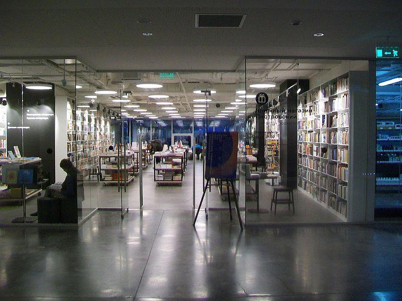 Пиотровский, книжный магазин 1