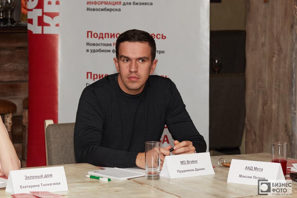 Эксперты: «Новосибирцы потеряют интерес к развлечениям в ТЦ через 1,5-2 года» 2