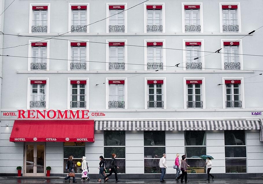 Реноме, дизайн-отель 1