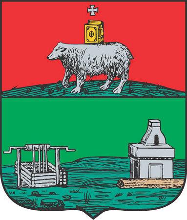 «Радением и неусыпными трудами». Как Татищев и Де Геннин основали Екатеринбург  1