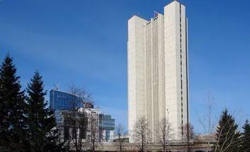 Правительство Свердловской области 1