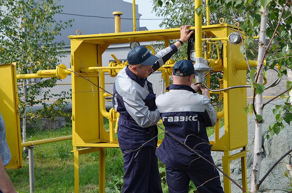 Кто держит природный газ под контролем 13