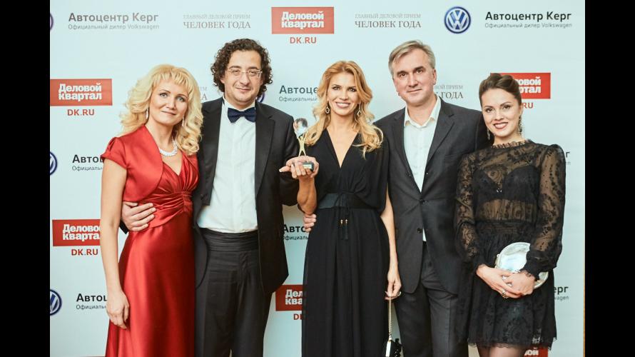 В Челябинске началась подготовка к премии «Человек года-2017» 1