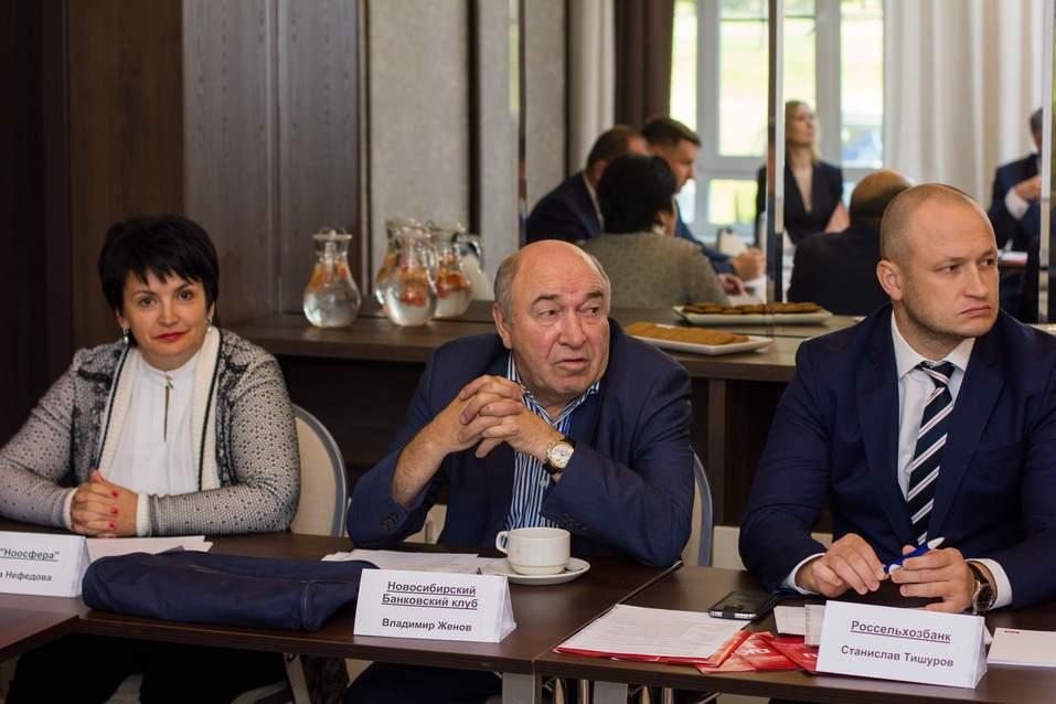 Экспертный совет ДК выбрал кандидатов на звания Банкира и Промышленника года 4