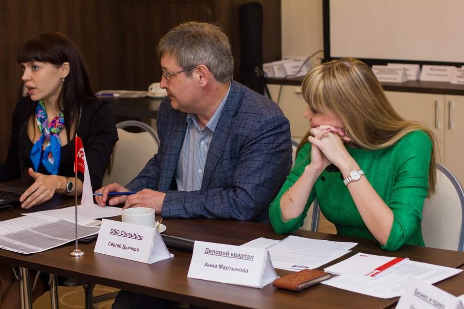 Экспертный совет ДК выбрал кандидатов на звания Банкира и Промышленника года 5