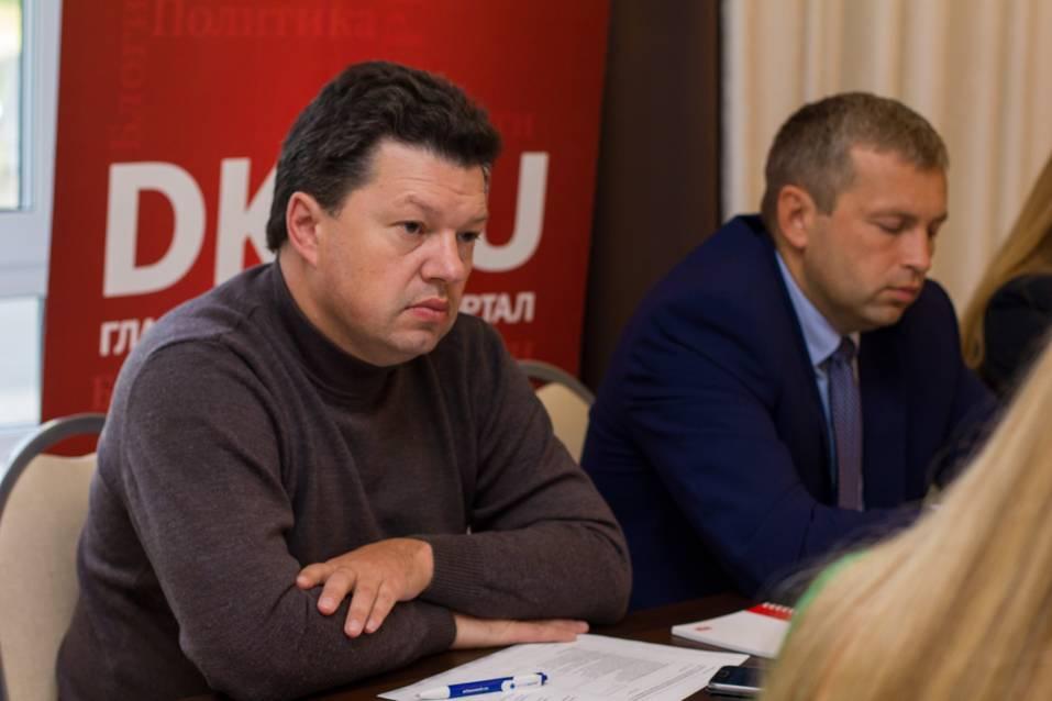 Экспертный совет ДК выбрал кандидатов на звания Банкира и Промышленника года 9