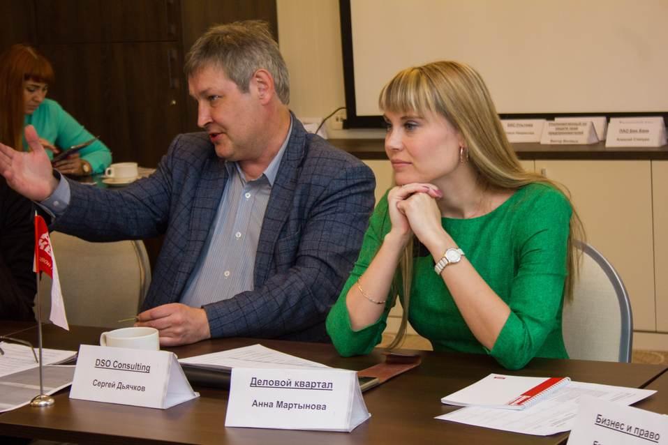 Экспертный совет ДК выбрал кандидатов на звания Банкира и Промышленника года 13