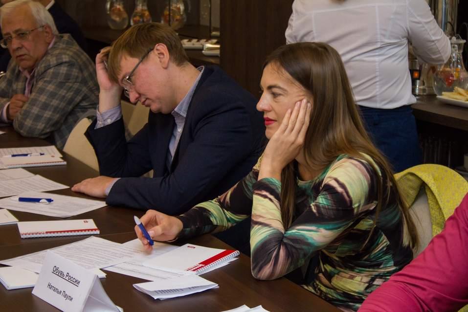 Экспертный совет ДК выбрал кандидатов на звания Банкира и Промышленника года 18