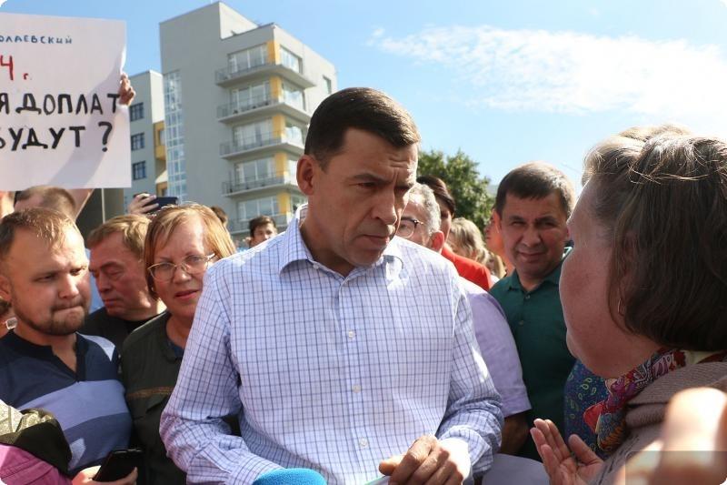 В Екатеринбурге прошел «сетевой» митинг обманутых дольщиков. Власти вышли к народу 1