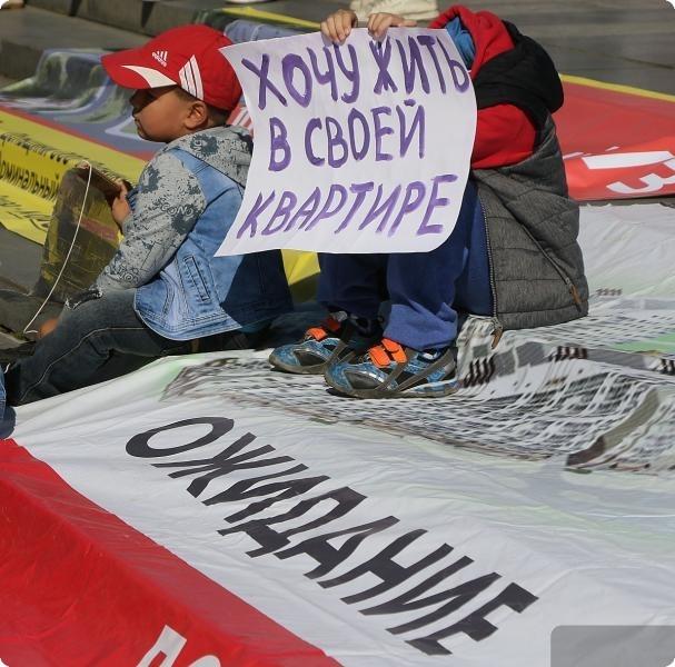 В Екатеринбурге прошел «сетевой» митинг обманутых дольщиков. Власти вышли к народу 2