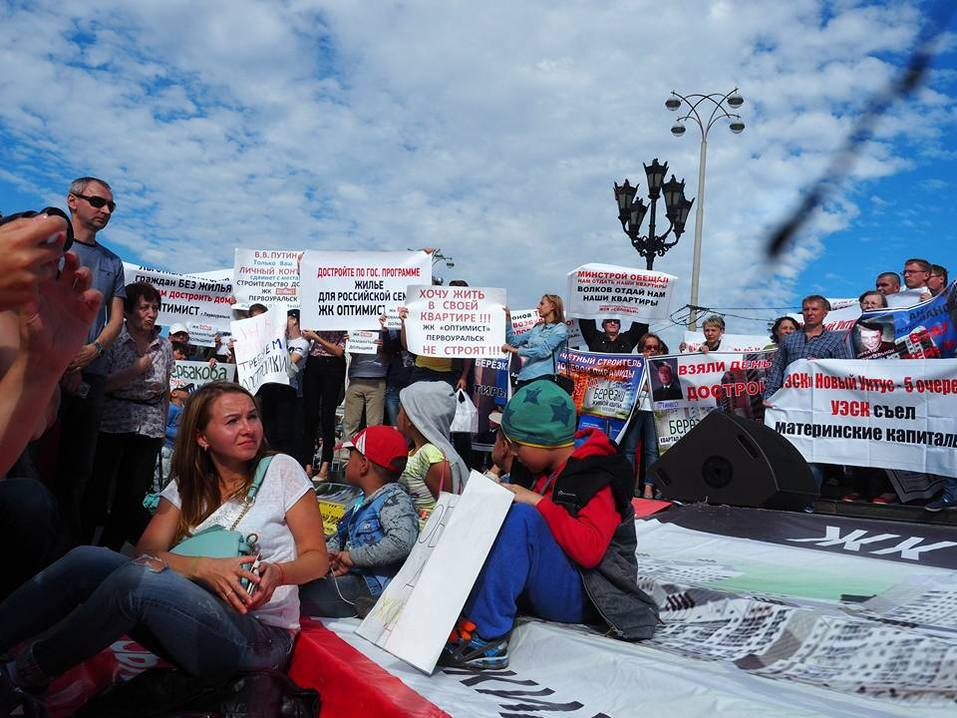 В Екатеринбурге прошел «сетевой» митинг обманутых дольщиков. Власти вышли к народу 3