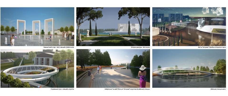 Территорию Верх-Исетского завода реконструируют и превратят в парк или арт-пространство 3