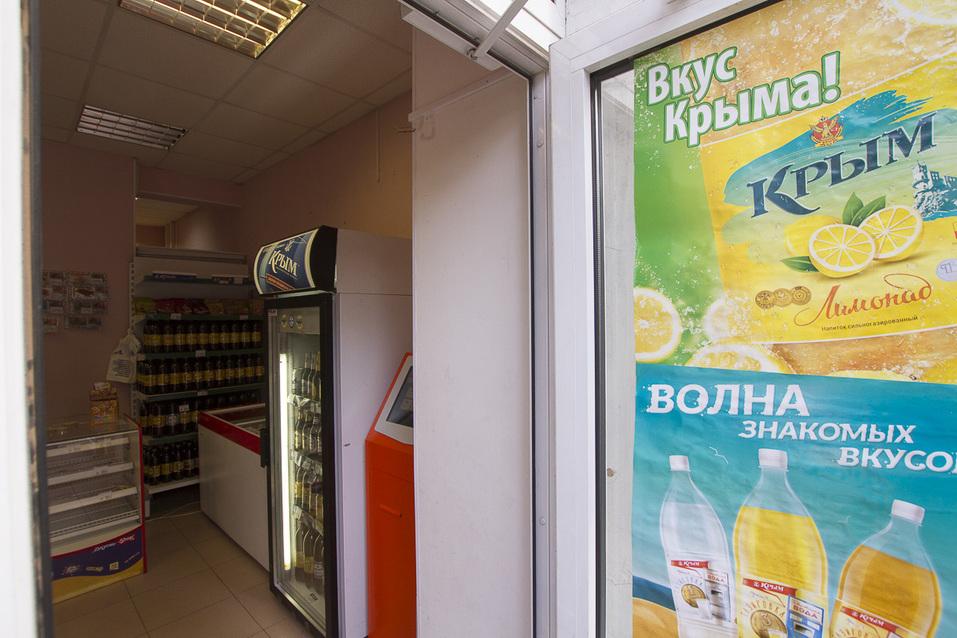 Создать маленький Крым в Екатеринбурге: опыт владелицы «Крымского дворика» 2