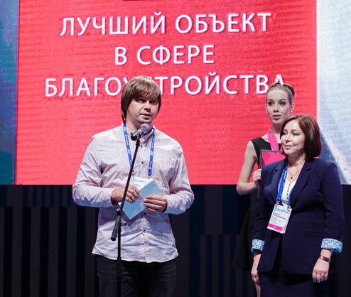 Белоярская АЭС и Ельцин Центр. В Екатеринбурге вручили премию «Строительный триумф» 9