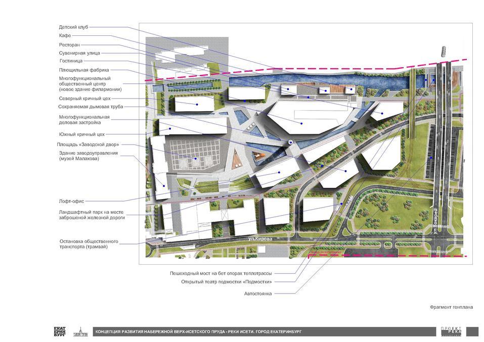 «Через сто лет это будет центр города». Градсовет выбрал проект набережной пруда на ВИЗе 1