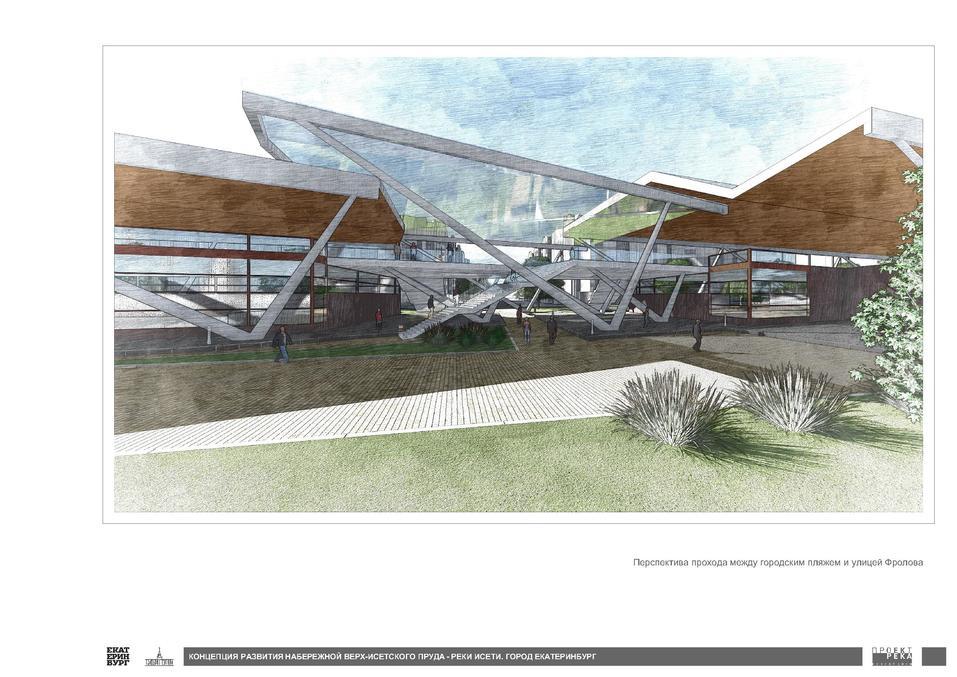 «Через сто лет это будет центр города». Градсовет выбрал проект набережной пруда на ВИЗе 2