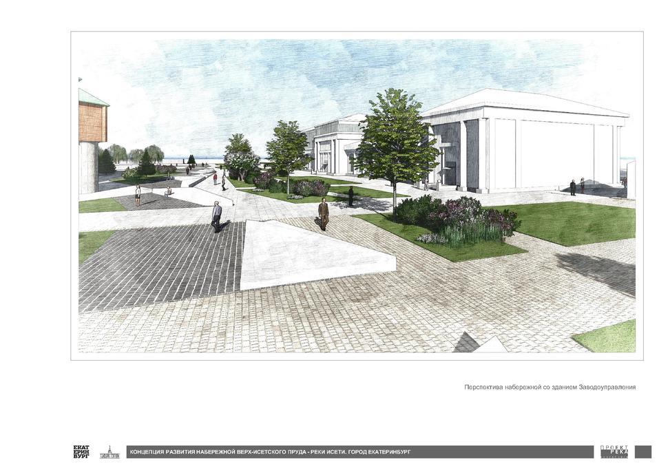 «Через сто лет это будет центр города». Градсовет выбрал проект набережной пруда на ВИЗе 3