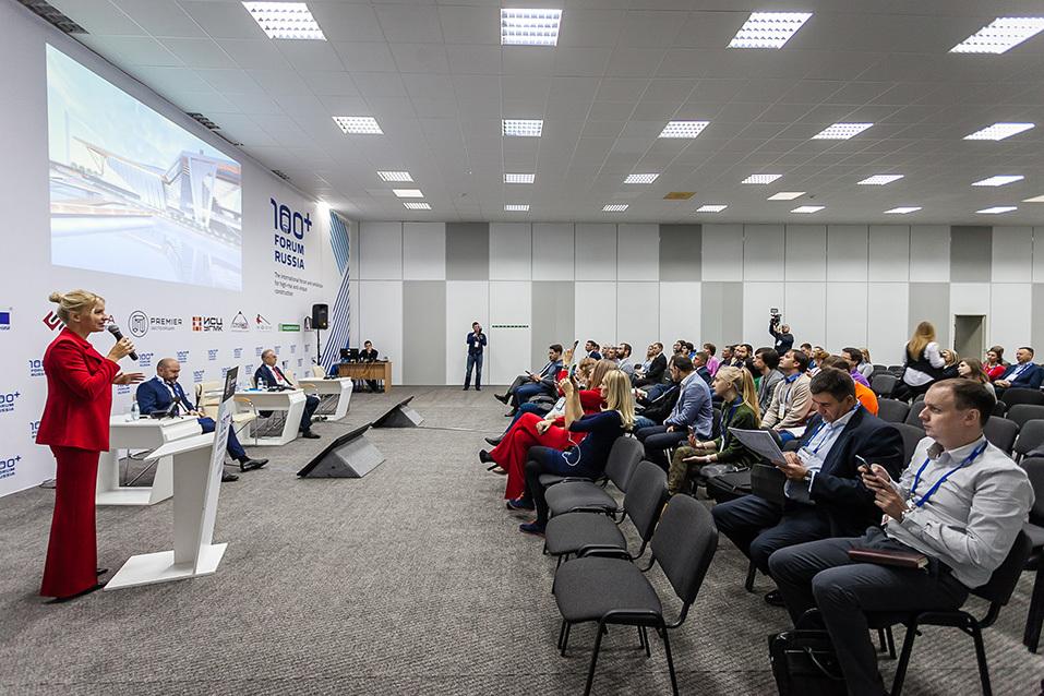 «Русская медная компания» показала себя на 100+Forum Russia 3