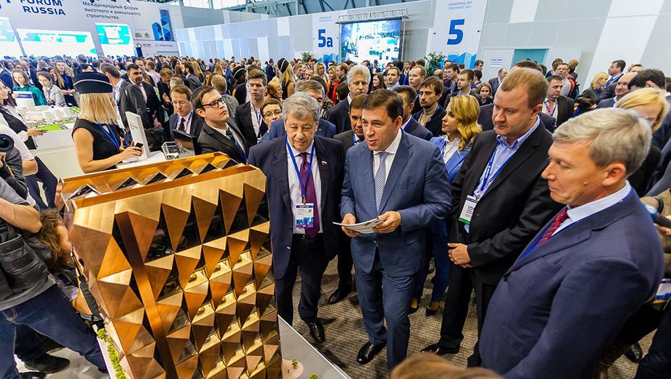 «Русская медная компания» показала себя на 100+Forum Russia 6
